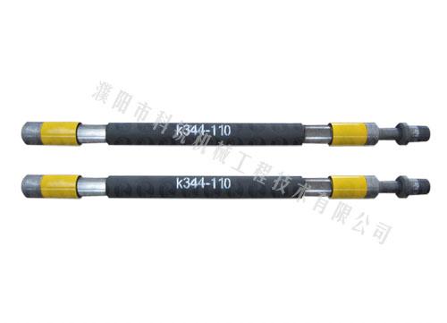 K344封隔器